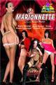 Vidéos sexe La Marionnette