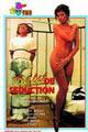 Vidéos sexe Délit de Séduction